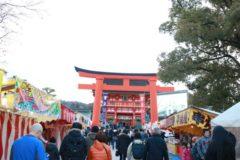 伏見稲荷に初詣に行きました